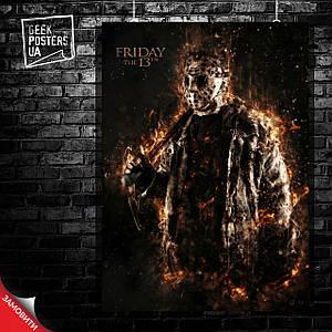 Постер Friday the 13th, Пятница 13-е, Джейсон Вурхис. Размер 60x43см (A2). Глянцевая бумага