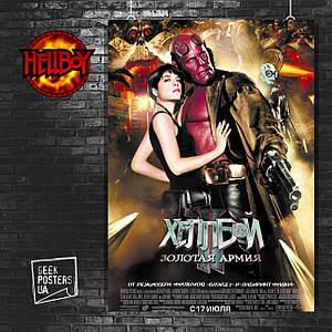 Постер Хеллбой, Hellboy. Размер 60x40см (A2). Глянцевая бумага