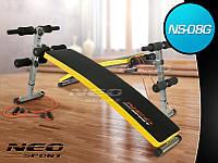 Скамья многофункциональная Neo-Sport NS-08G + эспандеры для пресса