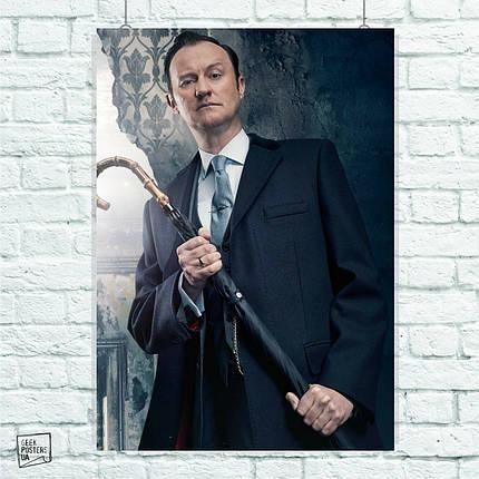 Постер Майкрофт, Sherlock. Размер 60x42см (A2). Глянцевая бумага, фото 2