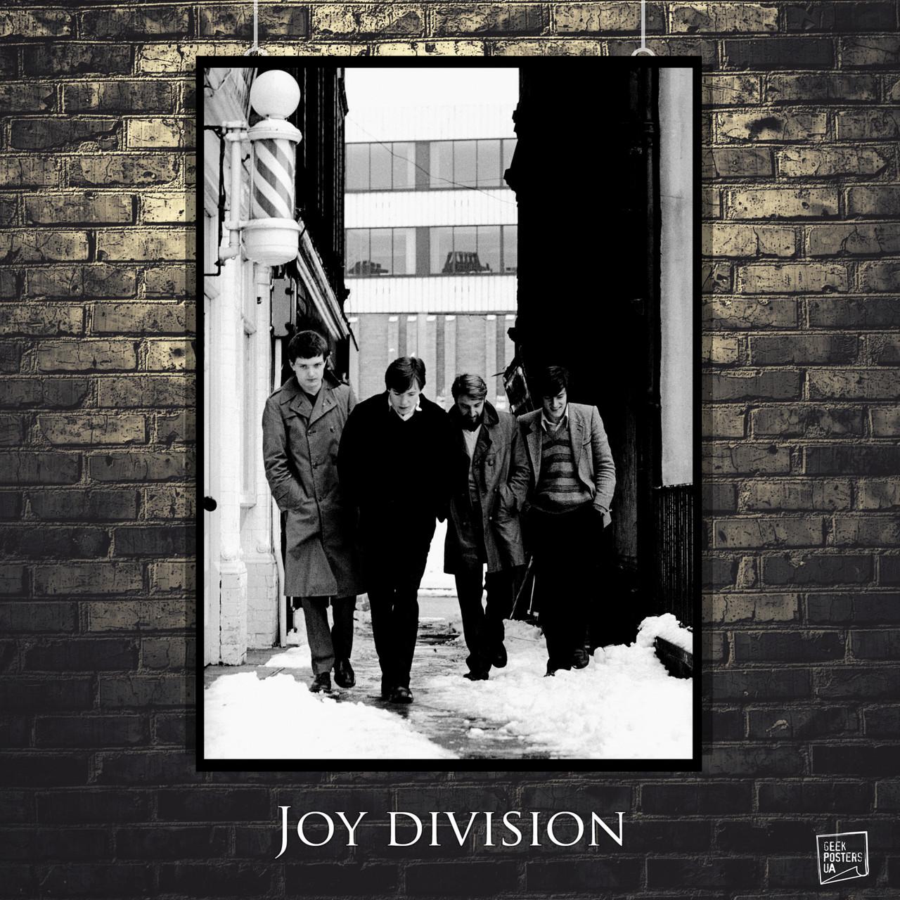 Постер Joy Division, ретрофото, на улице. Размер 60x42см (A2). Глянцевая бумага