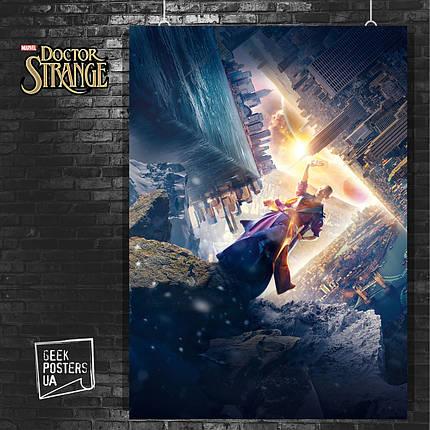 Постер Doctor Strange, Доктор Стренжд. Размер 60x42см (A2). Глянцевая бумага, фото 2