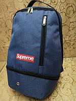Рюкзак городской в стиле Supreme синий, фото 1