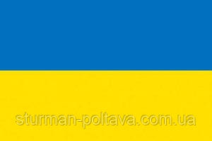 Прапор Україна розмір 150см х90см