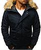 Мужская куртка бомбер зимняя Синий, фото 2