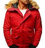 Мужская куртка бомбер зимняя Хаки, фото 7