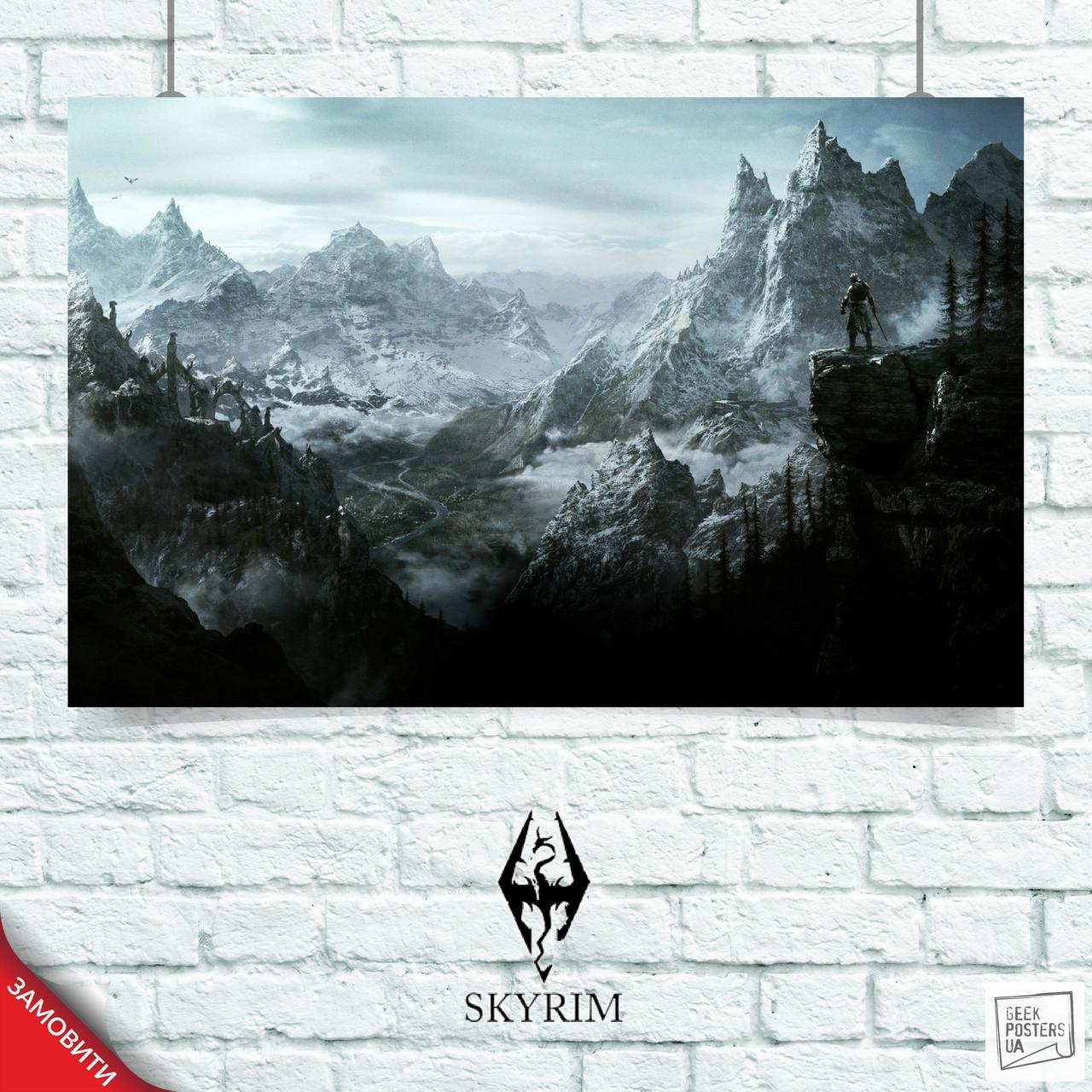 Постер Skyrim, Скайрим, панорама. Размер 60x42см (A2). Глянцевая бумага