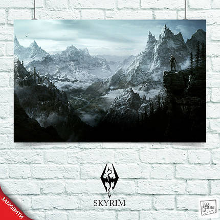 Постер Skyrim, Скайрим, панорама. Размер 60x42см (A2). Глянцевая бумага, фото 2