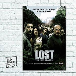Постер Остаться в живых (Lost) (60x85см)