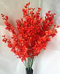 Искусственная ветка орхидеи, фото 4