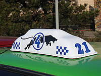 Оклейка шашек для такси, фото 1