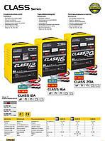 Зарядное устройство Class 20A предназначено для зарядки и тестирования аккумуляторных 12/24 В
