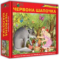 """Пазлы 24 """"Красная Шапочка"""" в кор."""