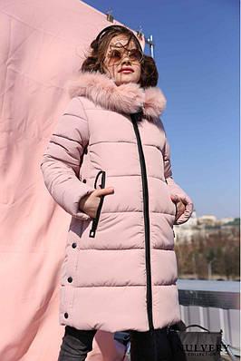 d40f0b463e71 Красивое детское зимнее пальто со звездой на спине и мехом песца Пудра