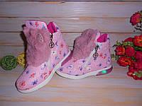 Демисезонные ботинки р23,24 для девочки ТМ GFB с мигалкой на пяточке