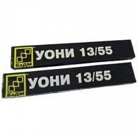 Электроды БАДМ УОНИ 13/55 ф5 мм уп/5 кг (50214)