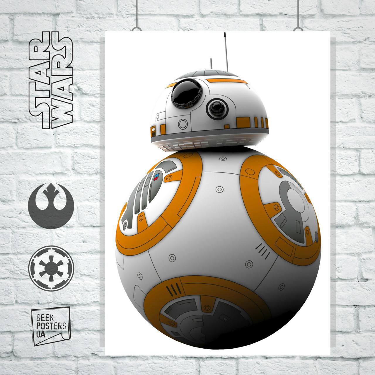 Постер Star Wars: BB-8, Звёздные Войны. Размер 60x43см (A2). Глянцевая бумага