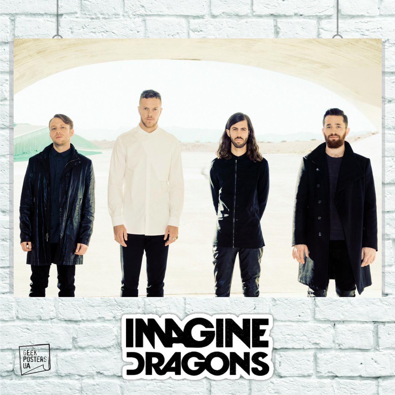 Постер Imagine Dragons (участники, белый фон). Размер 60x42см (A2). Глянцевая бумага
