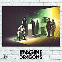 Постер Imagine Dragons (участники, проекция на стене). Размер 60x42см (A2). Глянцевая бумага