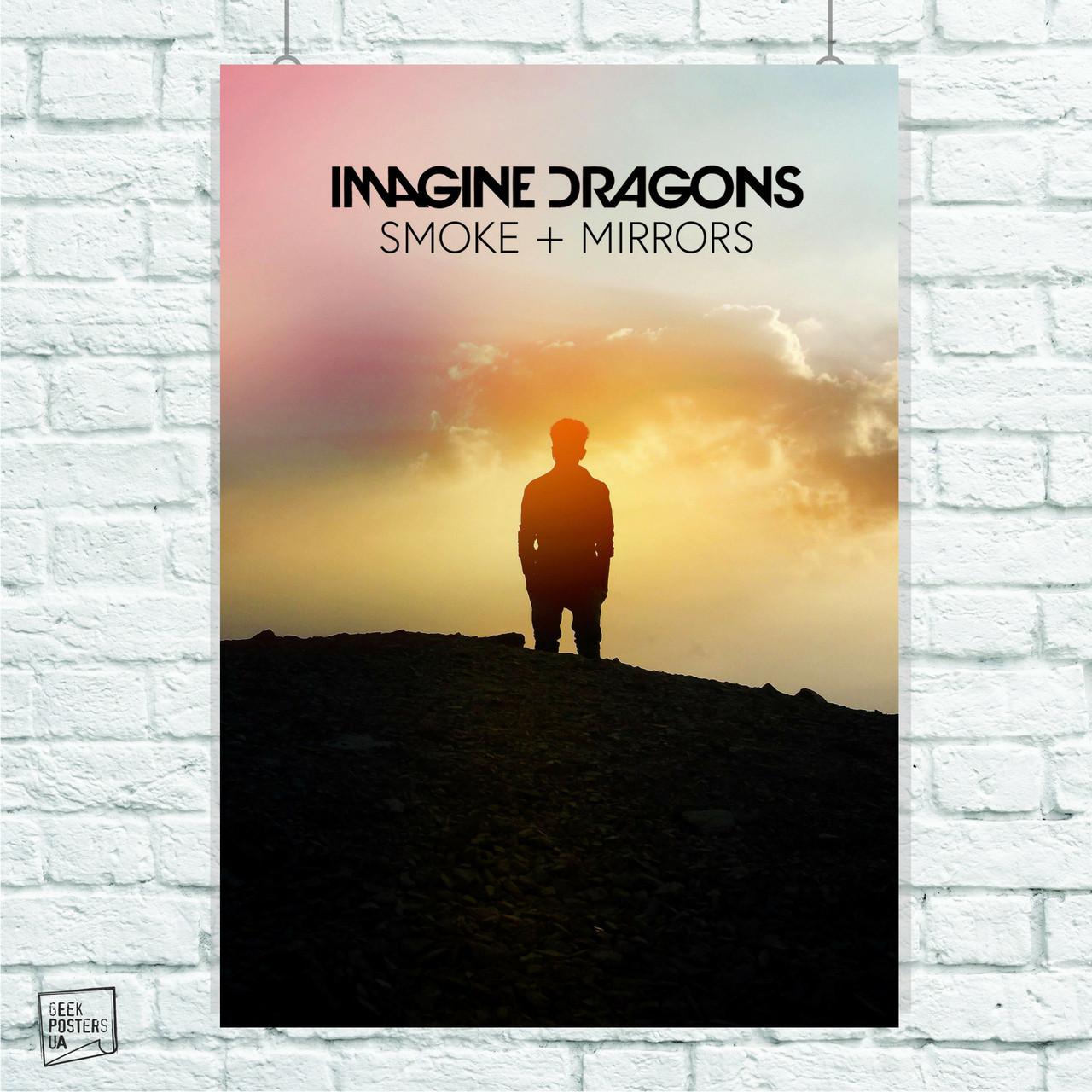 Постер Imagine Dragons (обложка, Smore+Mirrors). Размер 60x42см (A2). Глянцевая бумага