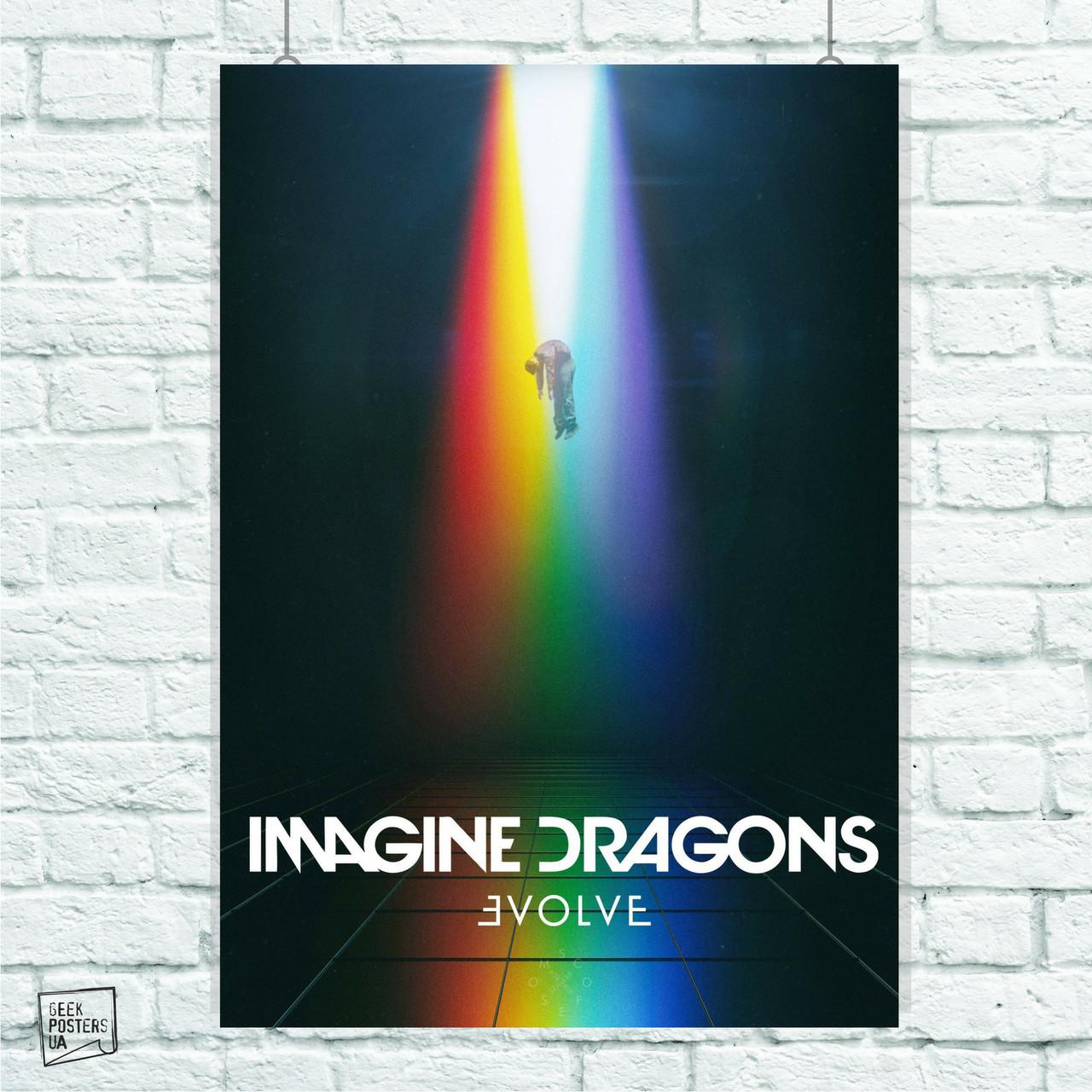 Постер Imagine Dragons (обложка, Evolve). Размер 60x42см (A2). Глянцевая бумага