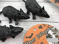 Мышь 3 в 1 аксессуар для Хэллоуина halloween (только упаковкой 12 штук)