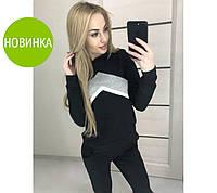 """Женский спортивный костюм """"Ultra"""""""