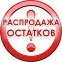 """Затвор Zetkama поворотный дисковый """"Баттерфляй"""", фото 3"""