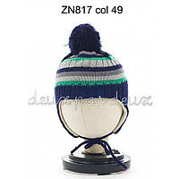 Шапка Deux par Deux ZN817. Цвет 49