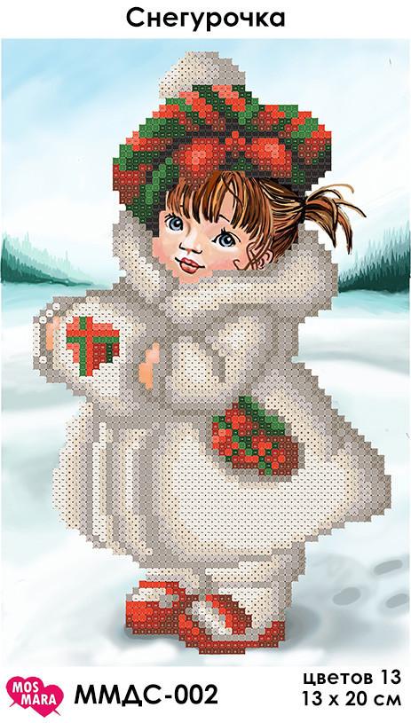 Картина Снегурочка ММДС-002