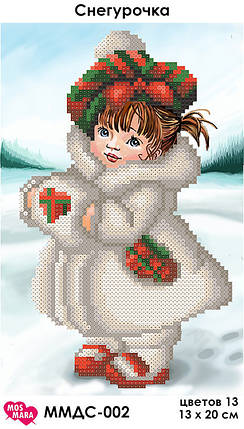 Картина Снегурочка ММДС-002, фото 2