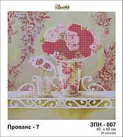 Золотая подкова в Украине - все товары на маркетплейсе Prom.ua 11554800cd6c0