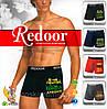 Трусы мужские боксеры х/б Redoor ТМБ-149