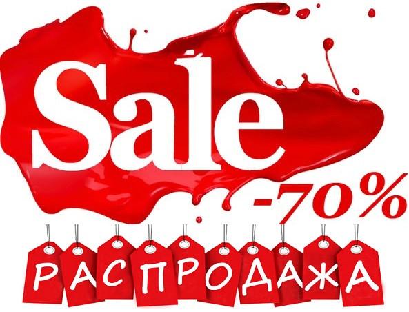 a07c0e615dca Брендовая одежда от интернет-магазина «Trendy Shop»