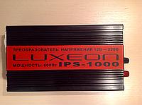 Преобразователь напряжения мощность 600Вт Luxeon IPS-1000 12в-220в инвертор, фото 1