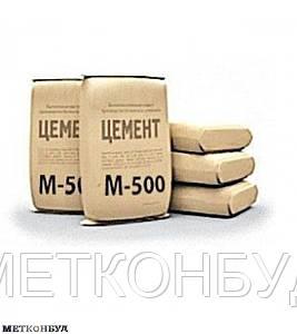 Цемент ПЦ II/A-Ш-500