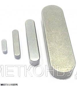 Шпоночный материал калиброванный ст.20 4х4 мм