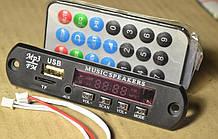 Встраиваемый MP3 плеер, Декодер, FM модуль, USB, microSD, Медиацентр 5-12v + пульт
