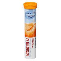 Витамины шипучие Das Gesunde Plus Витамин С, 20 шт.