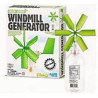 Ветряной генератор 4M