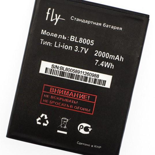 Акумулятор fly BL8005