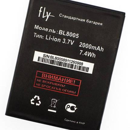 Акумулятор fly BL8005, фото 2