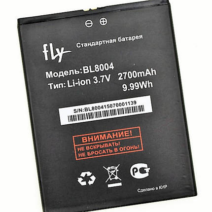 Аккумулятор для fly BL8004-IQ4503 Quad, фото 2