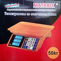 Ваги електронні торгівельні до 40 кг