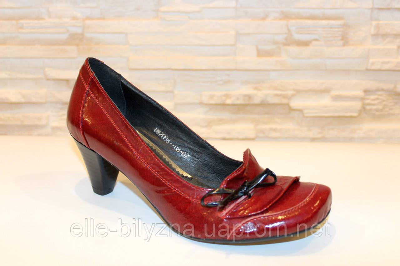Туфли женские натуральная кожа Т84 р 36