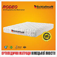 Rodeo / Родео
