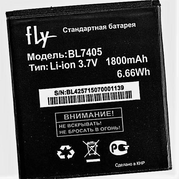 Аккумулятор для fly BL7405 / IQ449