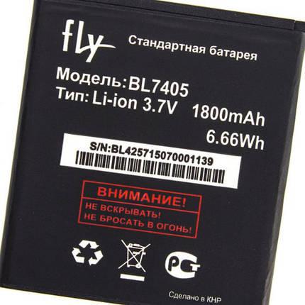 Аккумулятор для fly BL7405 / IQ449, фото 2