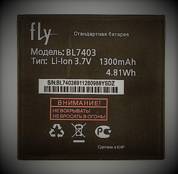 Аккумулятор для fly BL7403 / IQ431