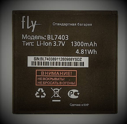 Аккумулятор для fly BL7403 / IQ431, фото 2